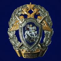 Знак СК РФ