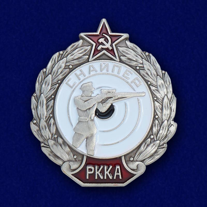 Знак «Снайпер РККА» с доступной доставкой