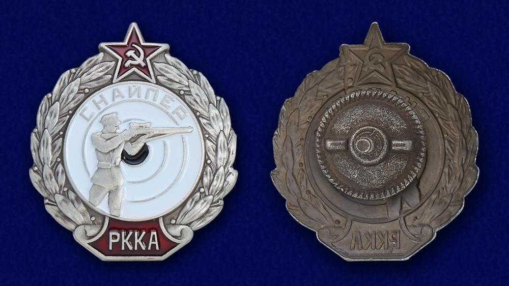 Знак «Снайпер РККА» - высококачественная копия