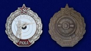 Знак Снайпер РККА - аверс и реверс