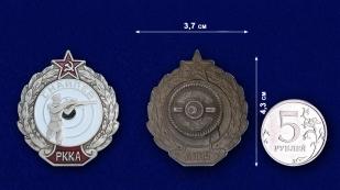 Цена знака Снайпер РККА выгодная