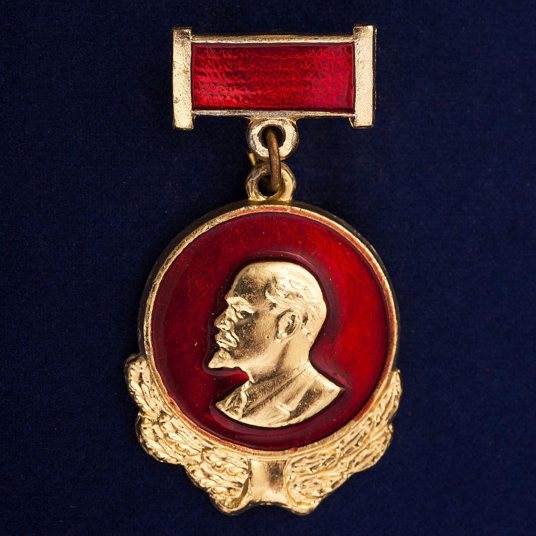 """Знак """"В.И. Ленин"""""""