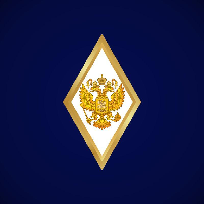 Знак выпускника Военной Академии