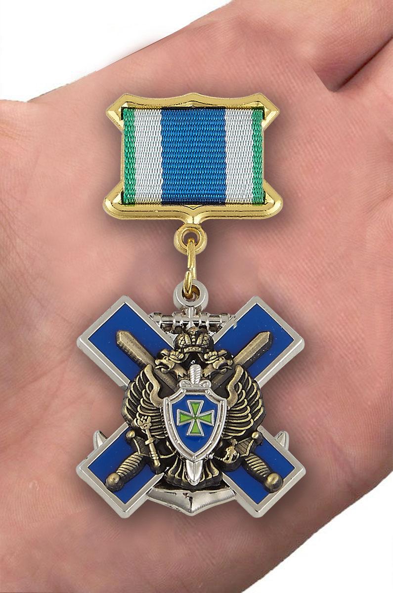 Знак «За службу в Заполярье» ПС ФСБ России - на ладони