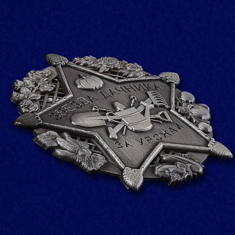 Внешний вид сувенирной звезды дачнику
