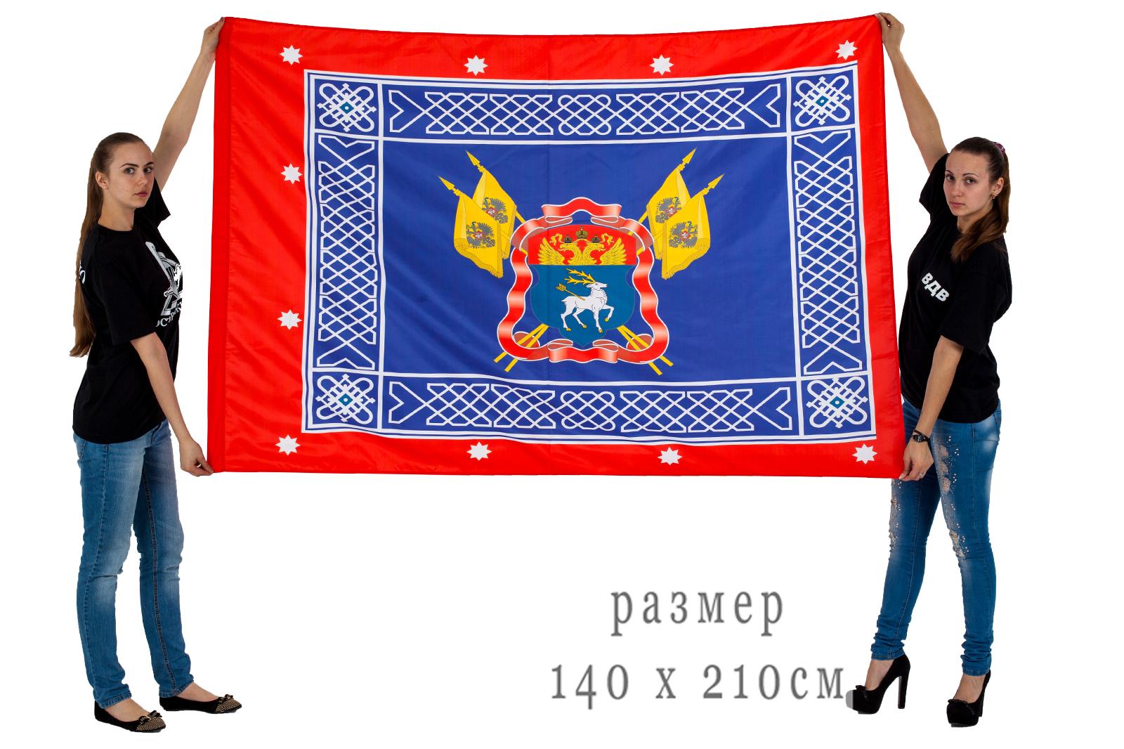 Купить казачий флаг