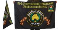 Знамя 12-го Шепетовского танкового полка