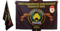 Знамя 140-го Дебреценского танкового полка