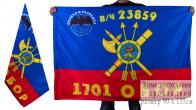 Знамя 1701-го батальона РВСН