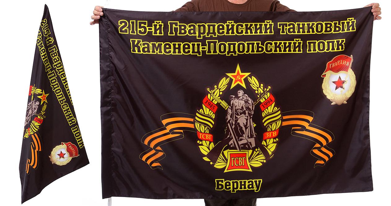 Знамя 215-го Каменец-Подольского танкового полка