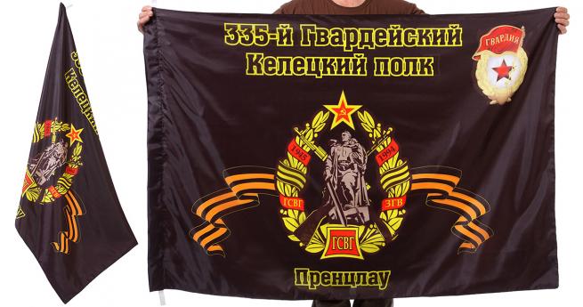 Знамя 335-го Келецкого полка