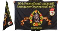 Знамя 48-го Вапнярско-Варшавского танкового полка