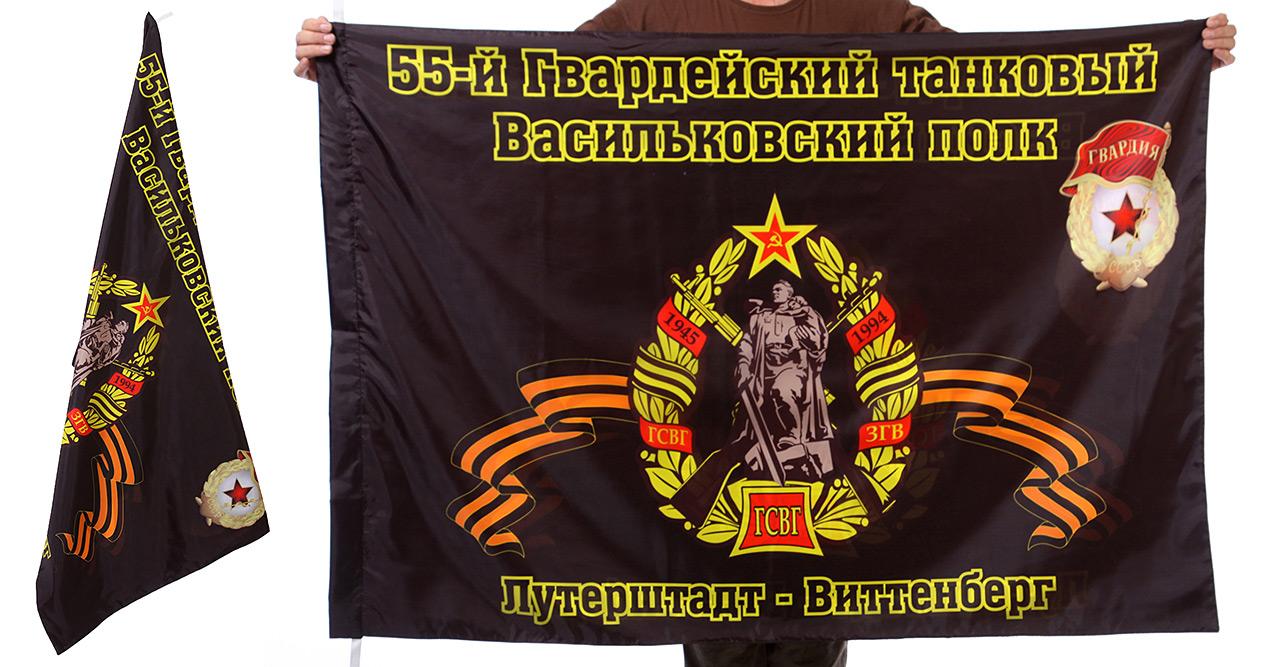 Знамя 55-го Васильковского танкового полка