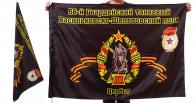 Знамя 56-го Васильковско-Шепетовского танкового полка
