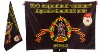 Знамя 62-го Пермско-Келецкого танкового полка
