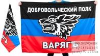 """Знамя Добровольческого полка """"Варяг"""""""