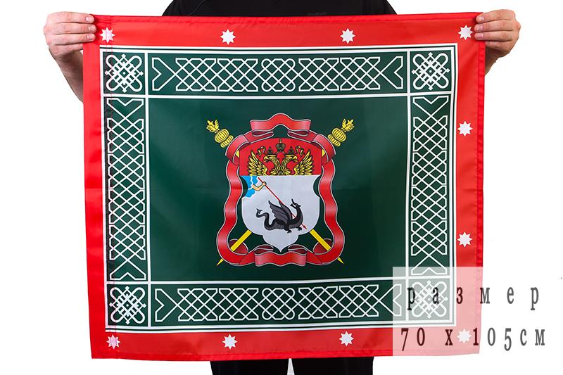 Знамя Енисейского Казачьего войска
