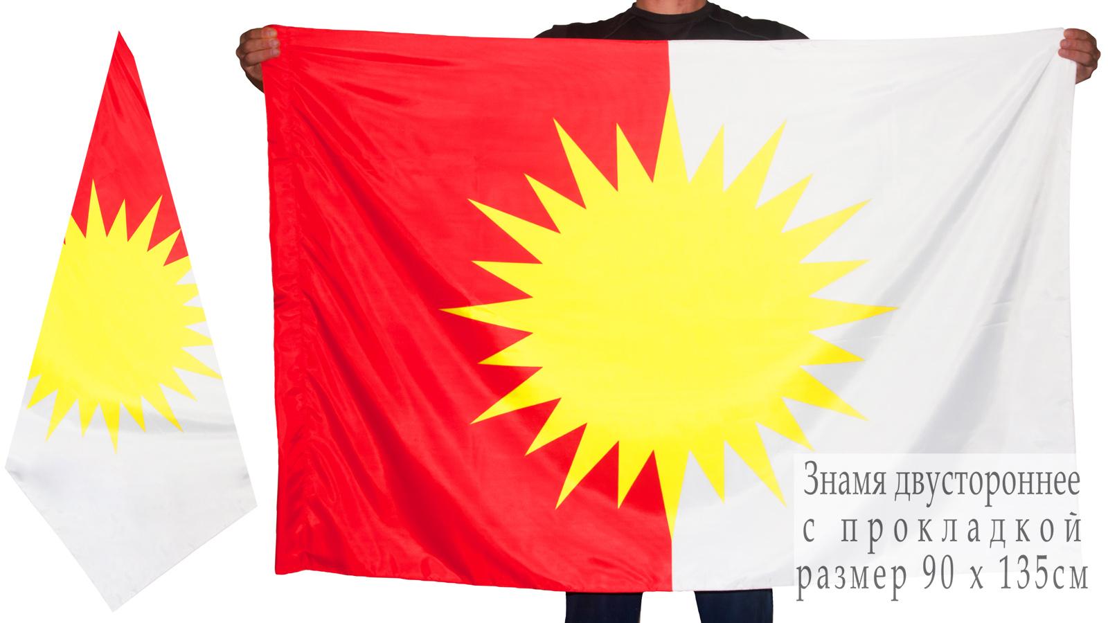 Знамя езидов