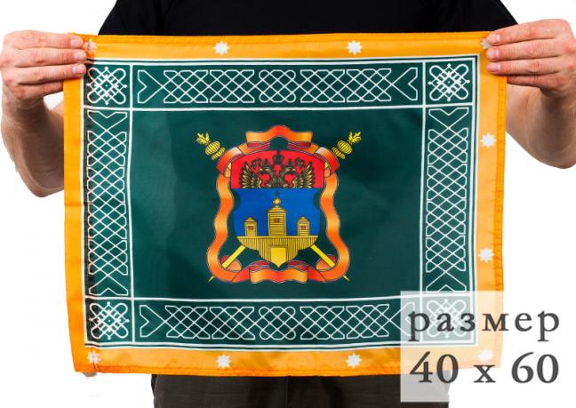 Знамя Иркутского Казачьего войска 40x60
