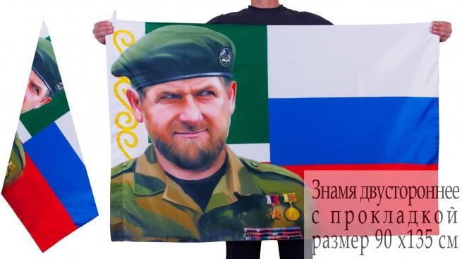 Знамя Кадыров