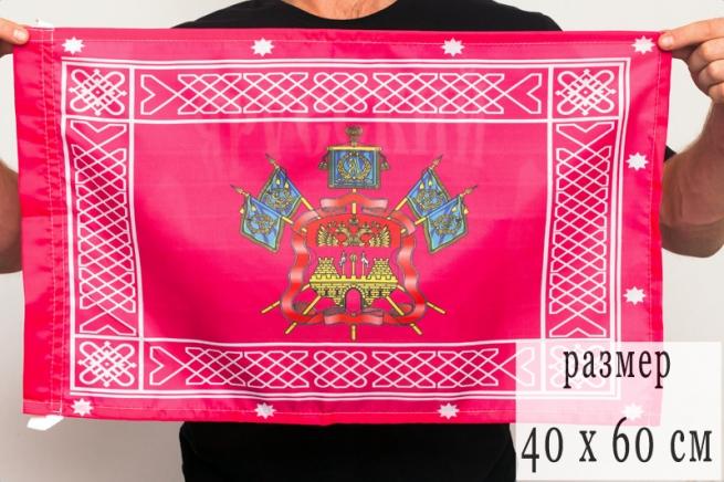 Знамя Кубанского Казачьего войска 40x60