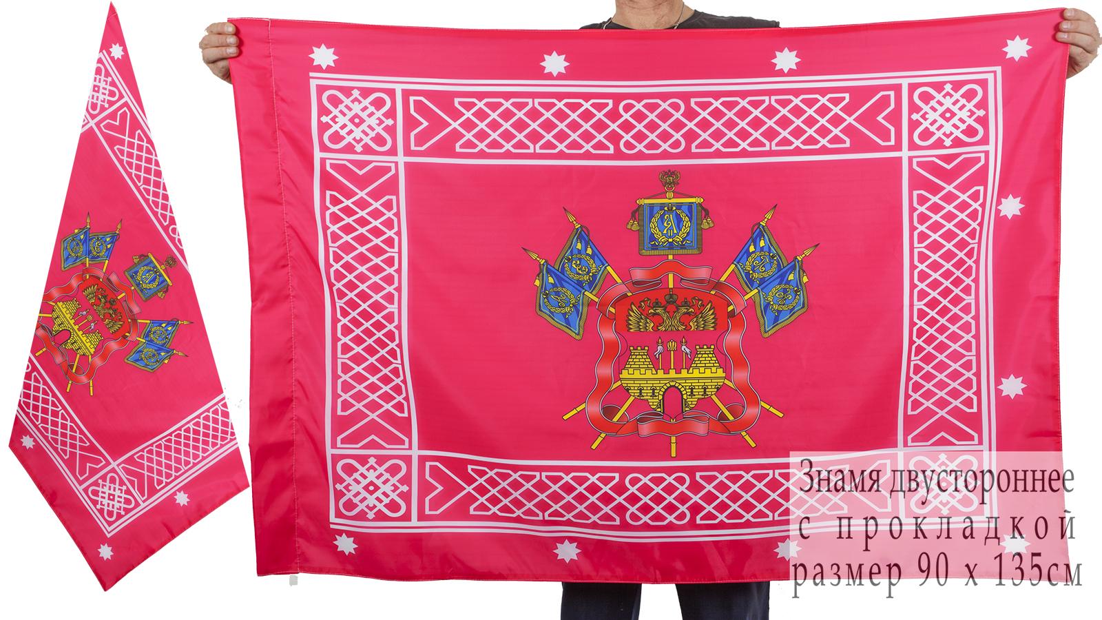 Купить знамя Кубанского Казачьего войска двустороннее
