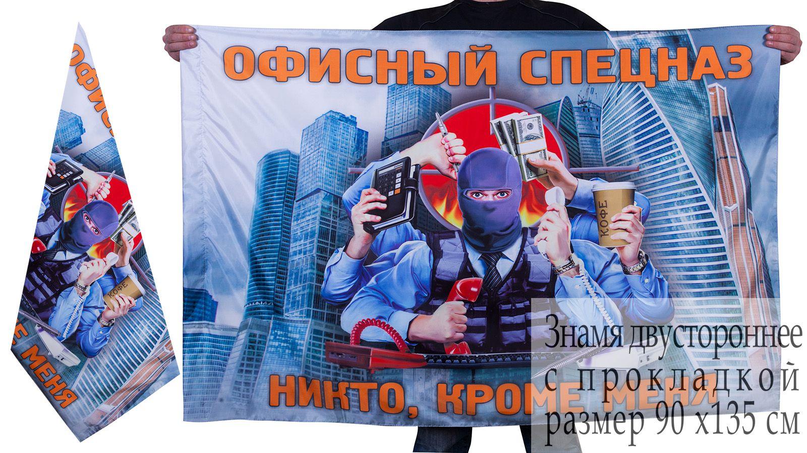 Военпро – интернет магазин прикольных подарков и сувениров