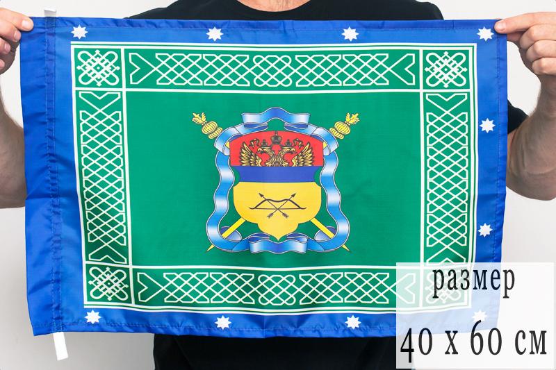 Знамя Оренбургского Казачьего войска 40x60