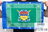 Знамя Оренбургского Казачьего войска
