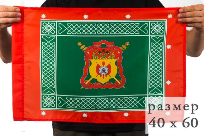 Знамя «Сибирское казачье войско» 40x60 см