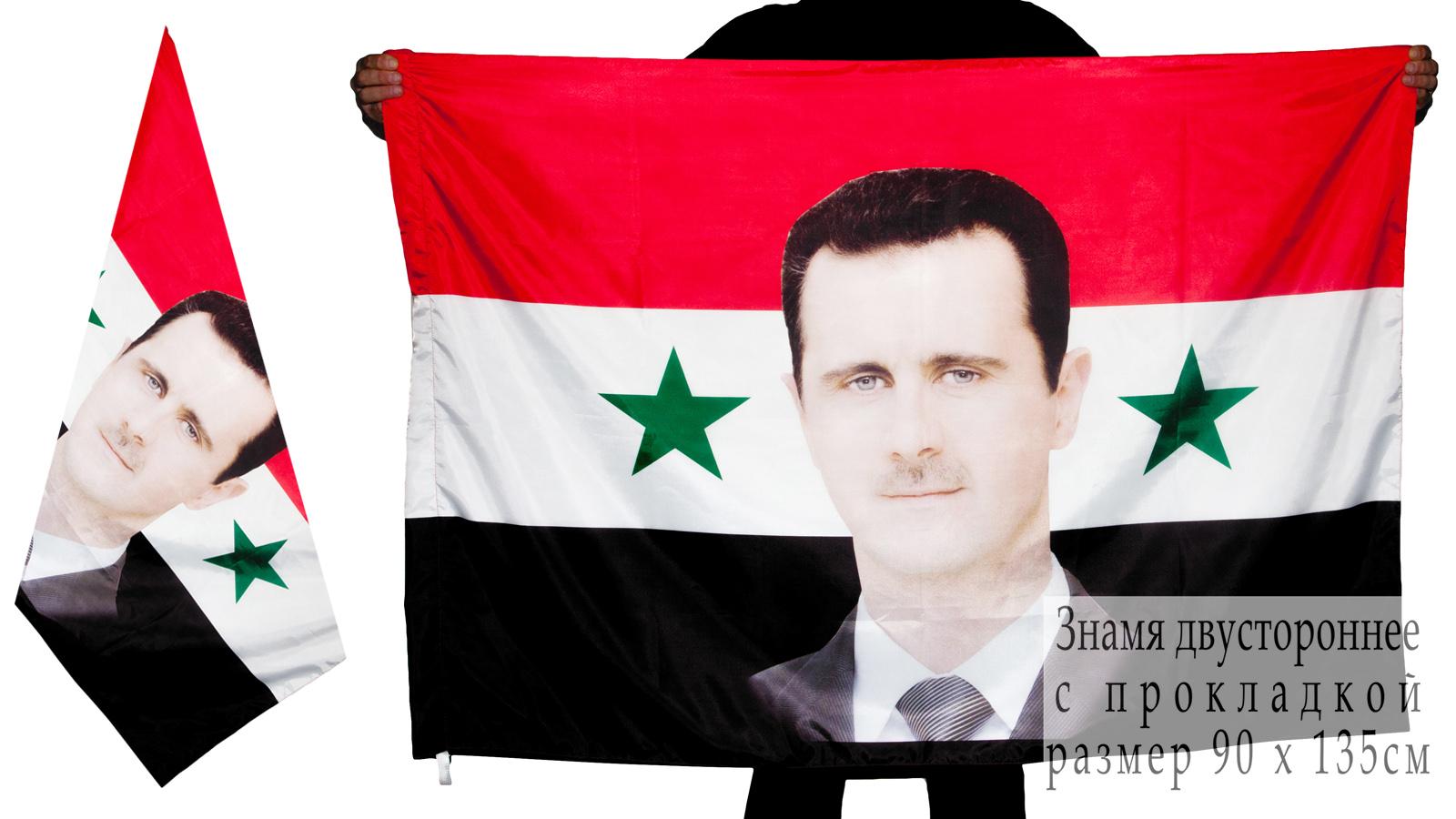 Знамя Сирии с Асадом