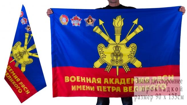 Знамя Военной академии РВСН
