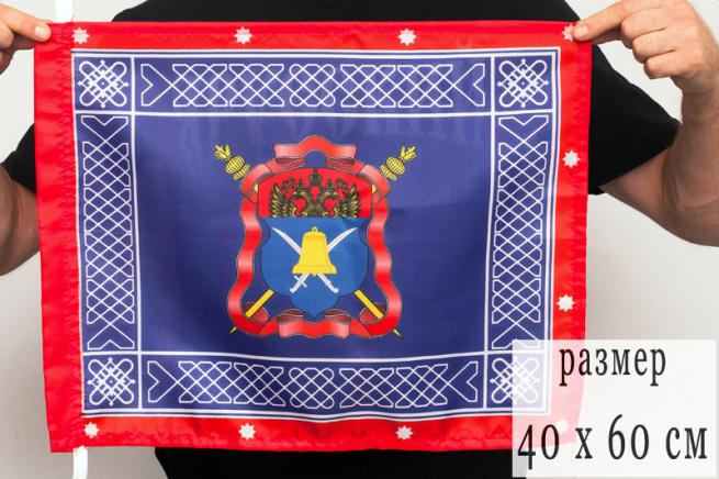 Знамя Волжского Казачьего войска 40x60