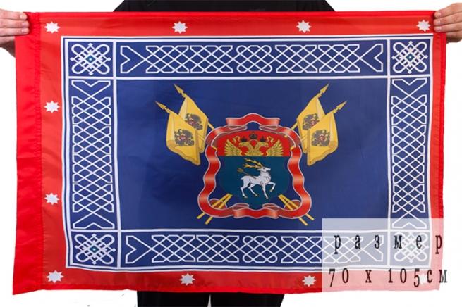 Знамя Всевеликого Войска Донского 70x105 см