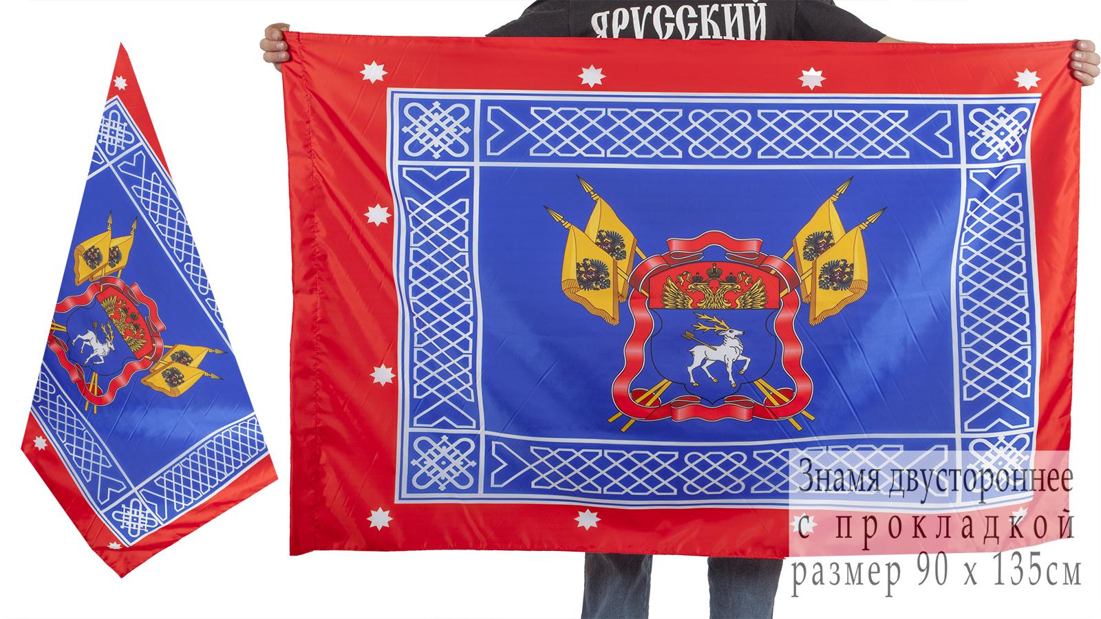 Двухстороннее знамя Всевеликого Войска Донского