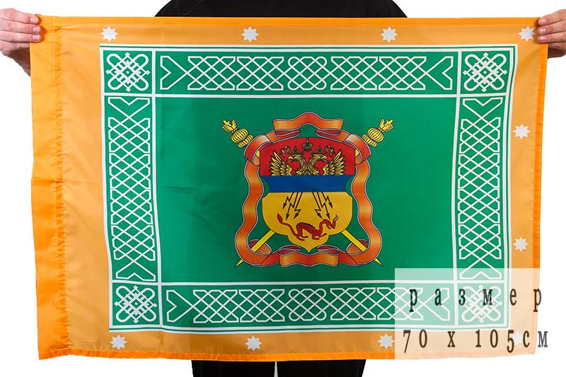 Знамя Забайкальского Казачьего войска 70x105 см