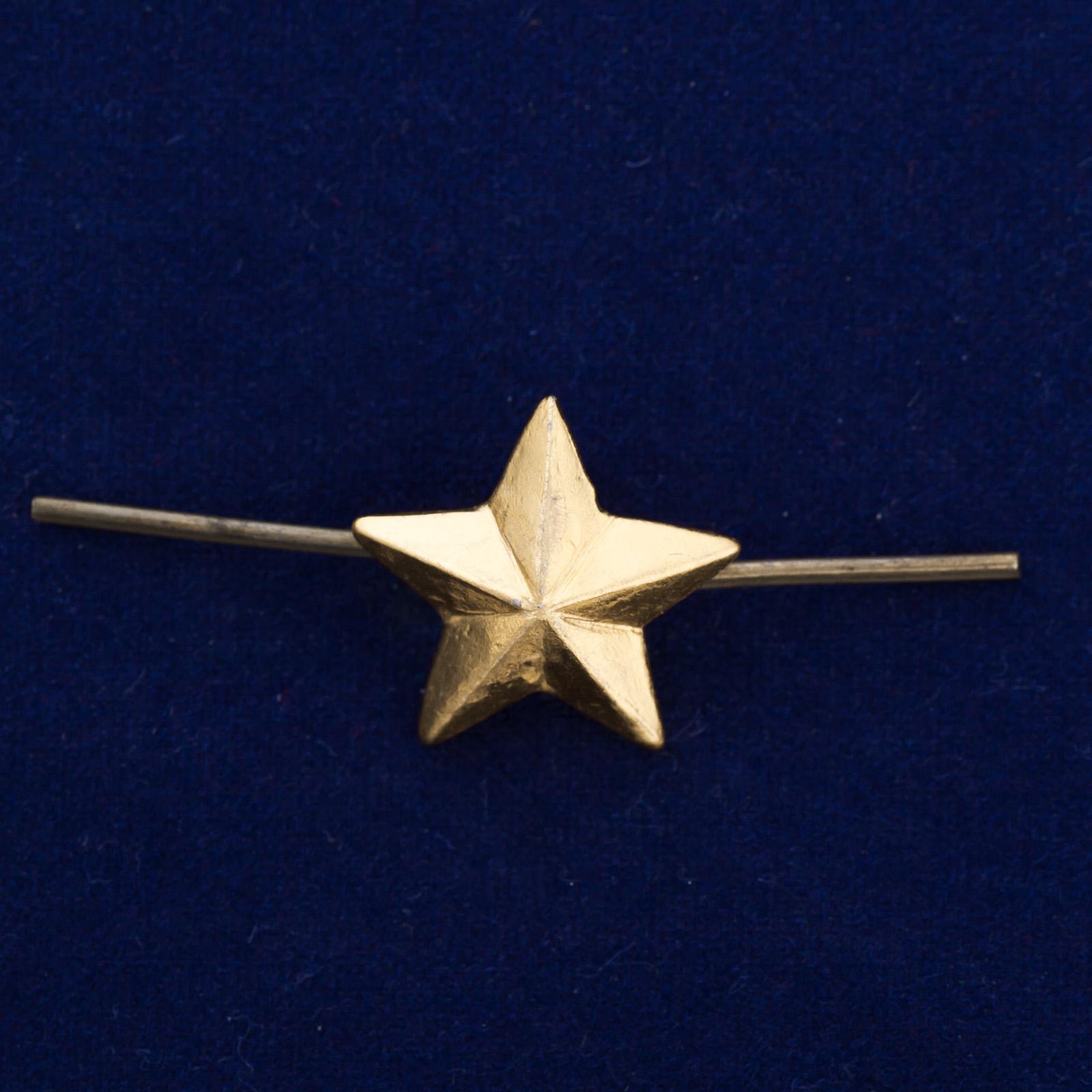 Звезда для петлицы