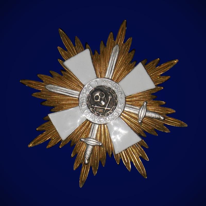 Звезда к Кресту Храбрых (с мечами)