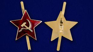 Звезда на пилотку - аверс и реверс