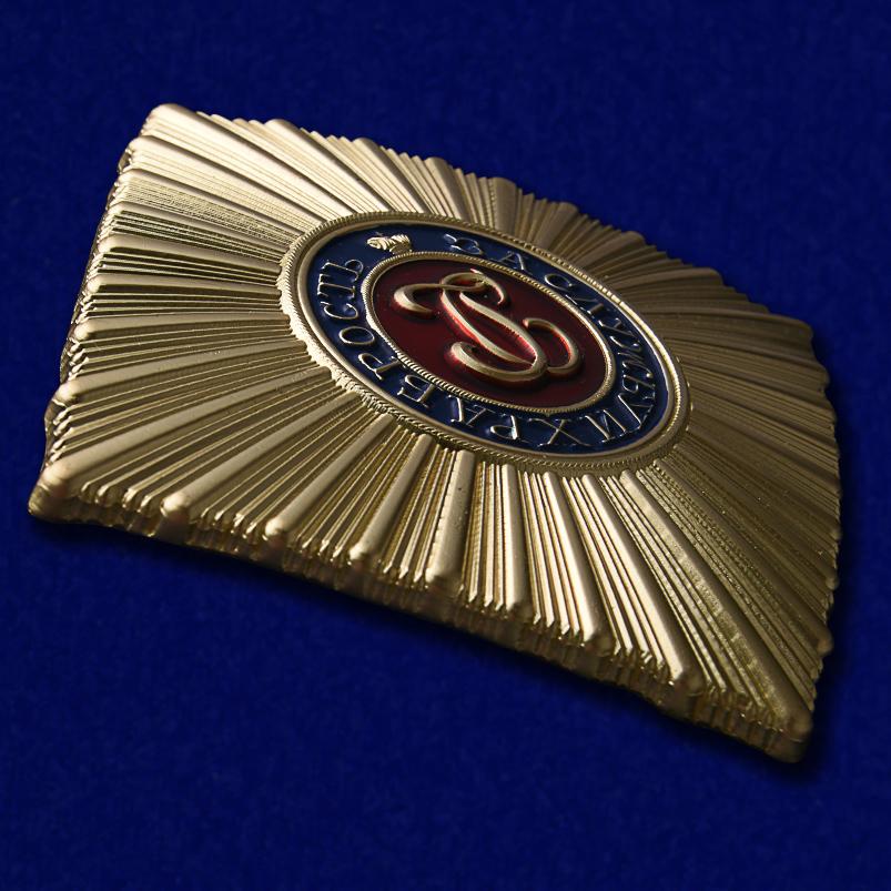 Звезда Ордена Святого Георгия