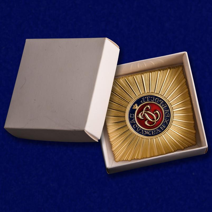 Звезда Ордена Святого Георгия по выгодной цене