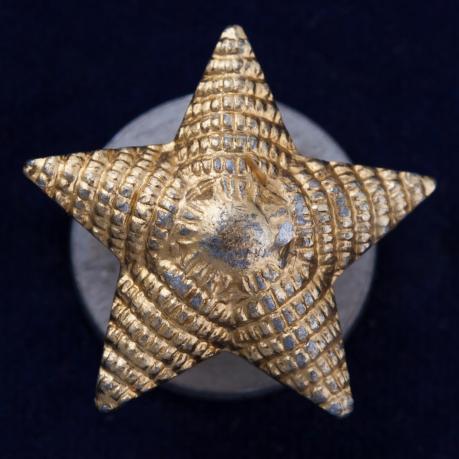 Звезда СОС