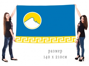 Большой флаг Иволгинского муниципального района