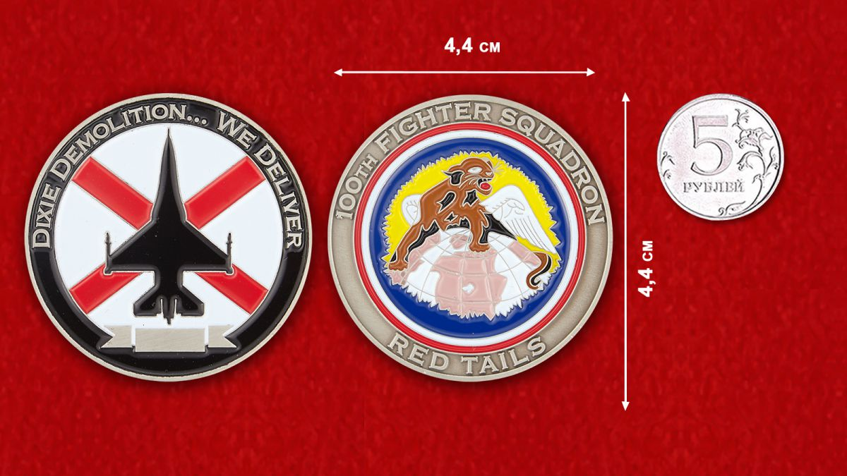 "100th Fignter Squadron ""Red Tayls"" Challenge Coin - comparative size"