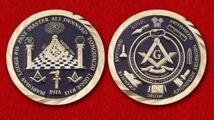 #111 Mabunay Lodge # 59 Past Master Ali Dennard Tomodachi Lodge Challenge Coin - obverse and reverse