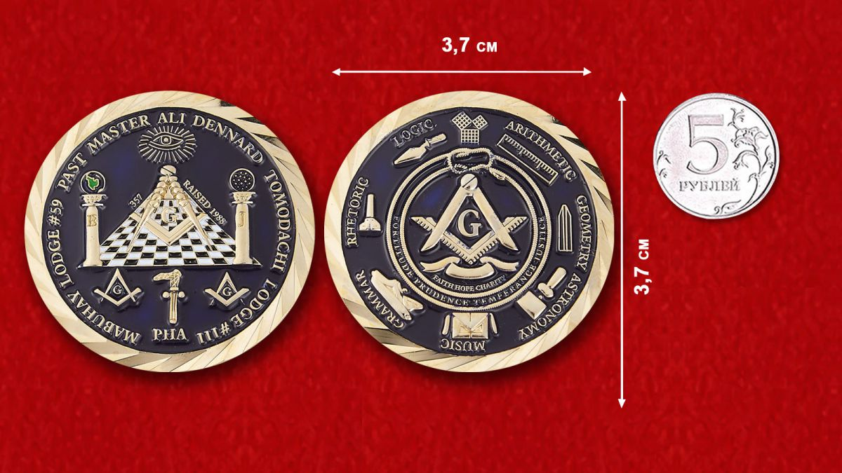 #111 Mabunay Lodge # 59 Past Master Ali Dennard Tomodachi Lodge Challenge Coin - comparative size