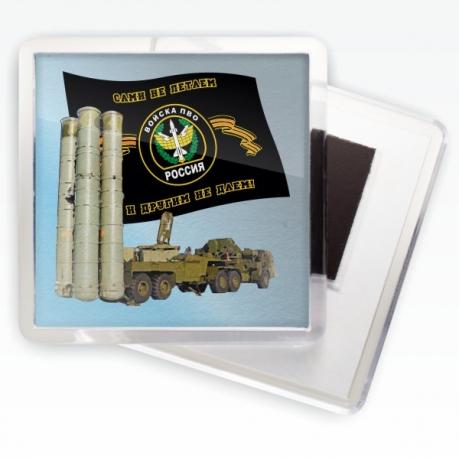 Магнитик «Войска ПВО»