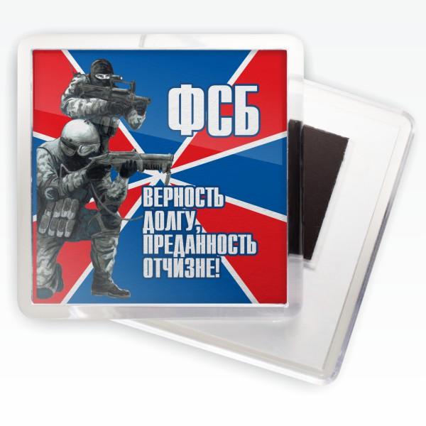 Магнитик «ФСБ Спецназ»