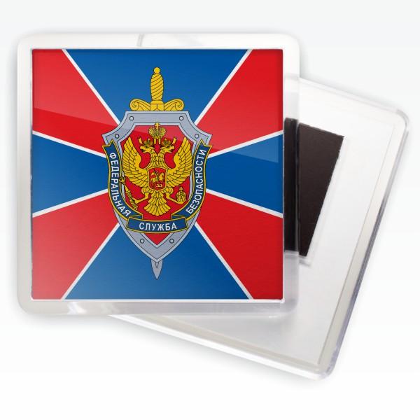 Магнитик «ФСБ» Герб