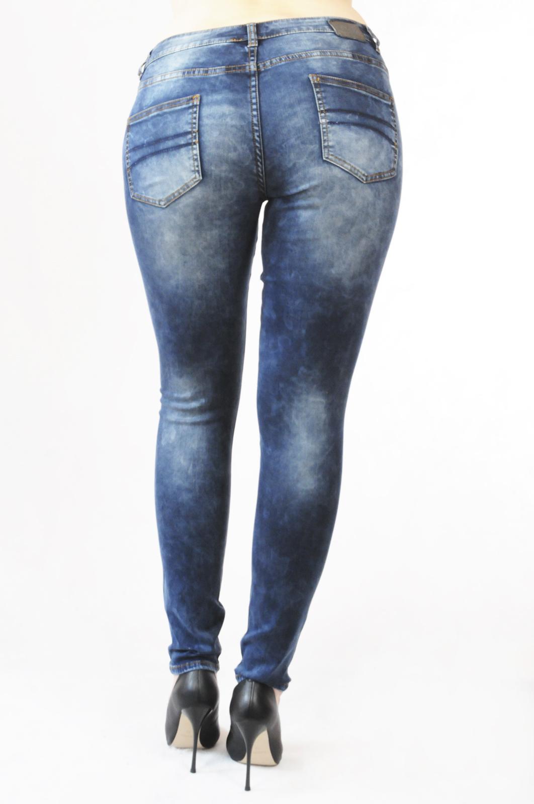 Брендовые джинсы Emily® с выраженным пуш-апом